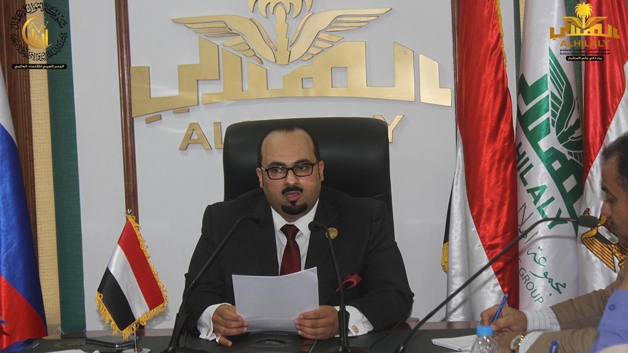 Резюме Сами Аль Хелали бизнесмен и советник, доктор наук