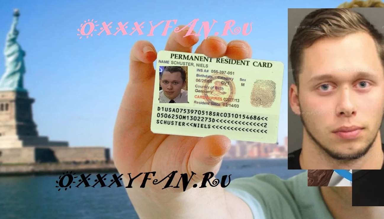 Доктор Кру или Никита Крупский готовится к получению Грин Карты в Америке США.