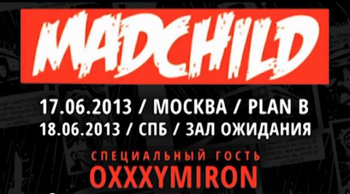 Oxxxymiron feat. Madchild - Darkside (prod. Porchy)