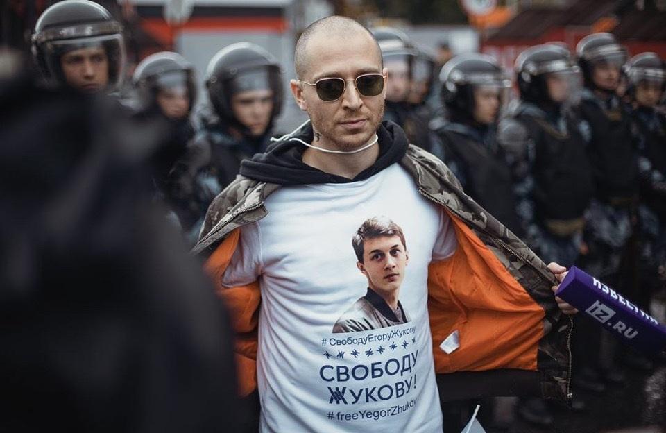 Оксимирон - Свободу Егору Жукову! Оксимирон рассказал о задержаниях на митинге.