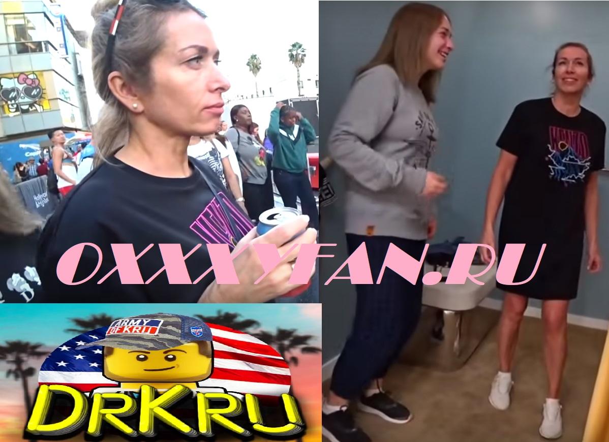 Мама Никиты Крупского прилетела в США к сыну. Никита Крупский с Мамой и сестрой в США.