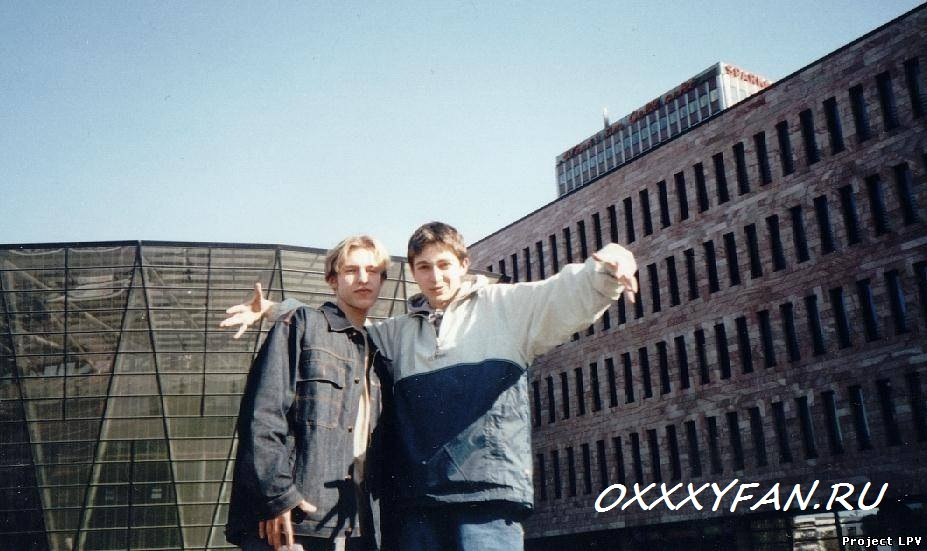 Мирон Федоров. Германия. Начало 2000-ых. Часть 10.