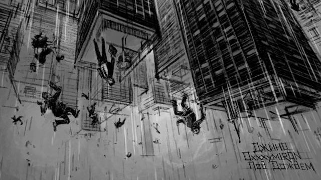 Oxxxymiron - Под дождём (feat. Джино)